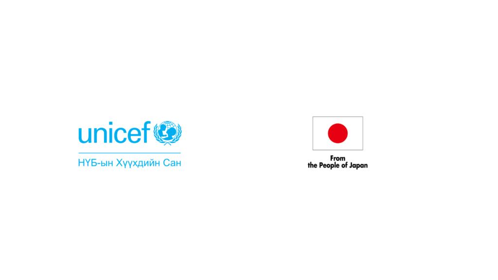 Энэ зургийн alt аттрибут хоосон байна. Нэр нь - unicef-japan-gov-1024x576.png